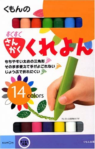 Participation crayon quickly and healthily (japan import) by Kumonshuppan