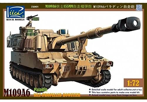 Riich Models RT72001 M109A6 Paladin Self-Propelled Howitzer Model Kit