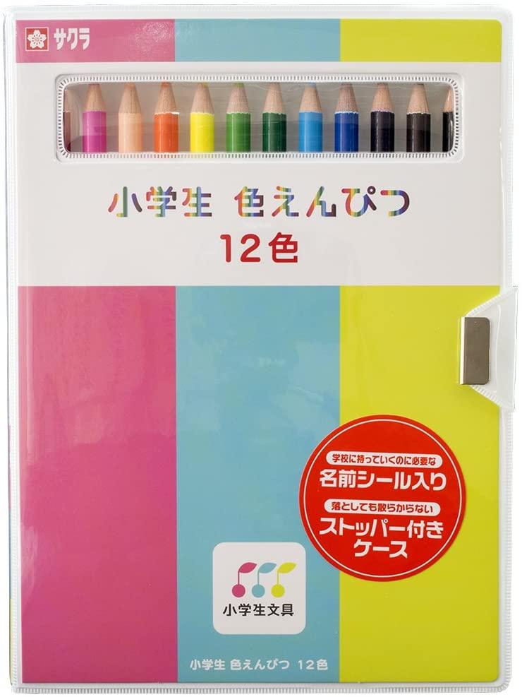12 color Sakura Color elementary school color pencils (japan import)