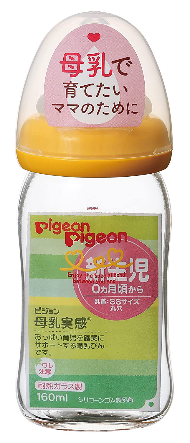 Pigeon Breast Milk Realize Bottles Heat-Resistant Glass Orange Yellow 160mL