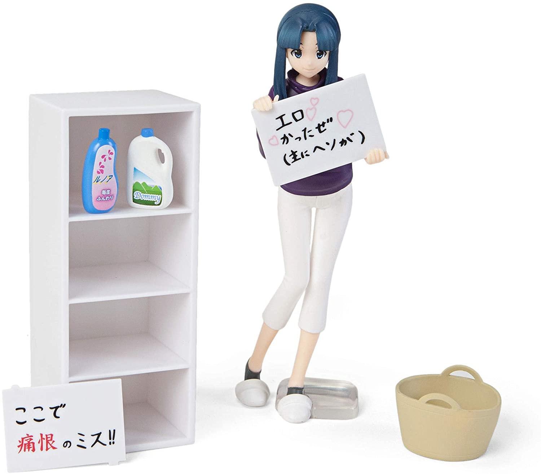 Sega The Disappearance of Nagato Yuki-chan: Ryoko Asakura Premium Figure Set