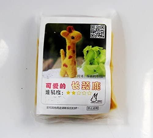 CHENGYIDA Wool Felting Craft Needle Felt Animal Kit Set - Small Cute Giraffe