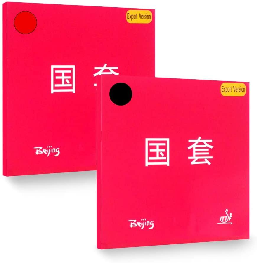 Tuttle Beijing IV Table Tennis Rubber (red + Black) - New Red Diamond Sponge