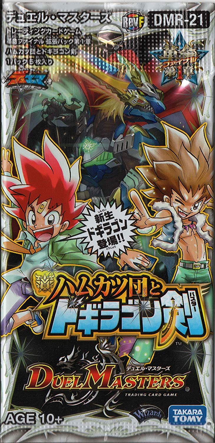 [1 Pack] Duel Masters Kaijudo TCG DMR21 Ham Cutlet and dogiragon Sword Japanese (5 Cards Included)