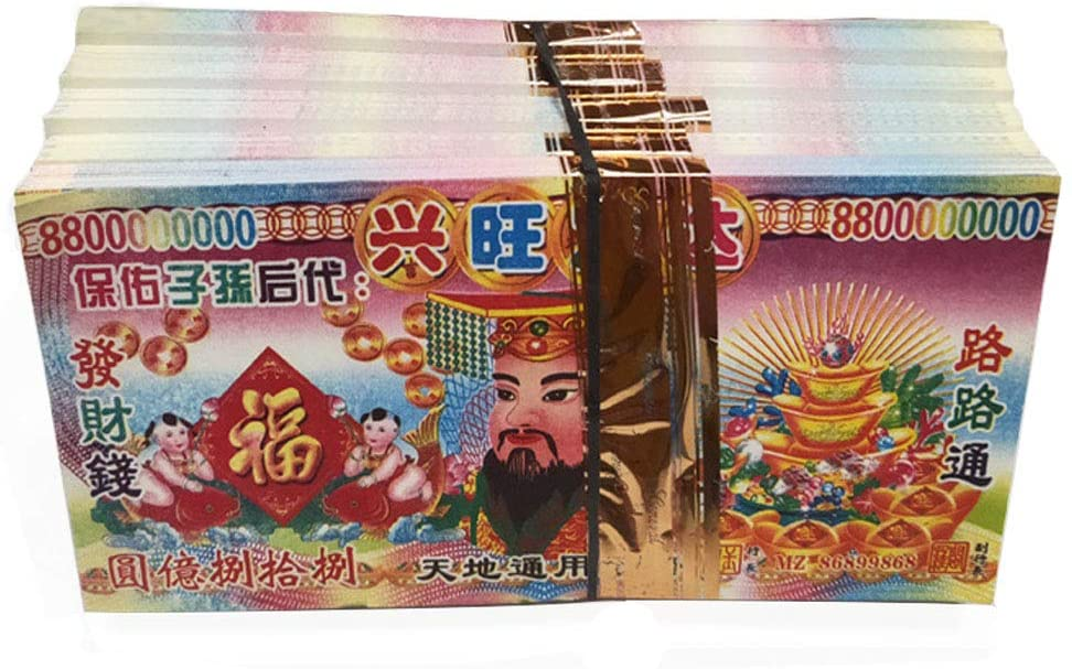 NOQ 300 Pcs Chinese Fragrant Paper Money Ghost Money, Funeral Ritual Supplies, The Qingming Festival and The Hungry Ghost Festival, in Honor of Ancestors, Good Wishes, Pray for Good Fortune