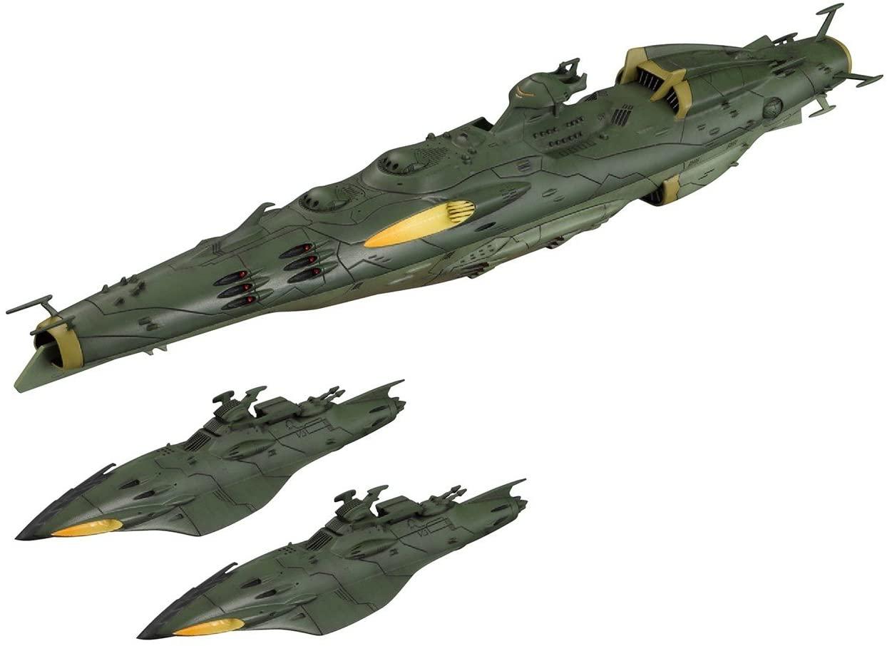 Bandai Hobby Garmillas Warships 2 Model Kit (1/1000 Scale)