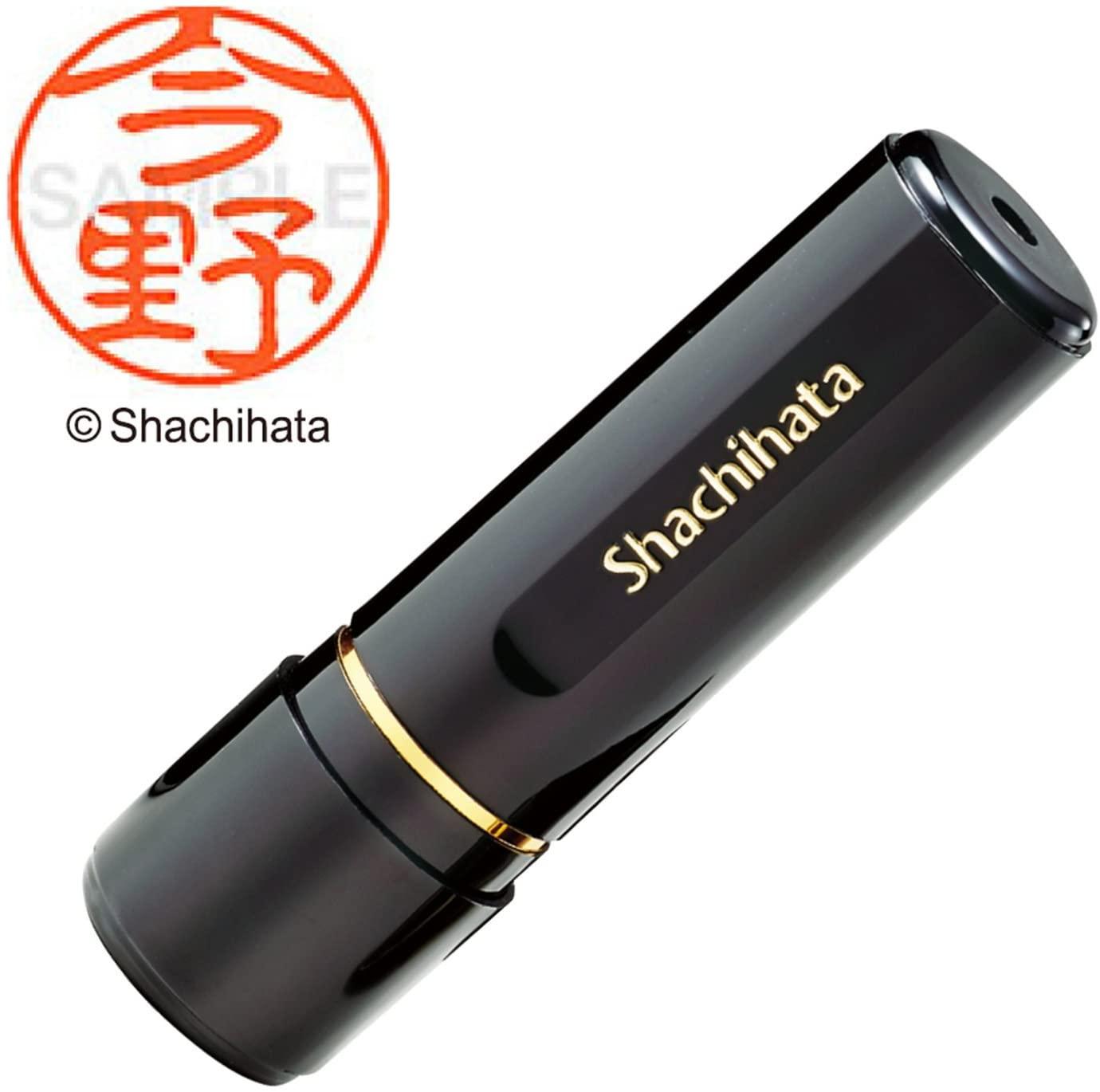 Shachihata 11 black face of a seal 11 mm Konno XL-11 (japan import)