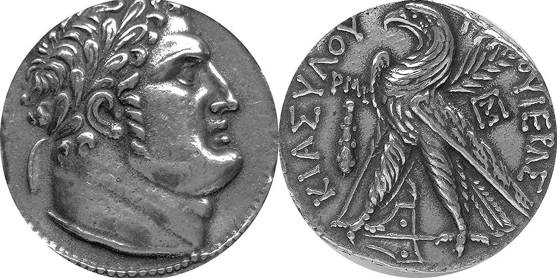 Golden Artifacts Shekel of Tyros Coin, Most Famous Roman Coin, Judas' 30 Pieces of Silver, Unique Gift, Roman Empire (1 Coin) (87-S)