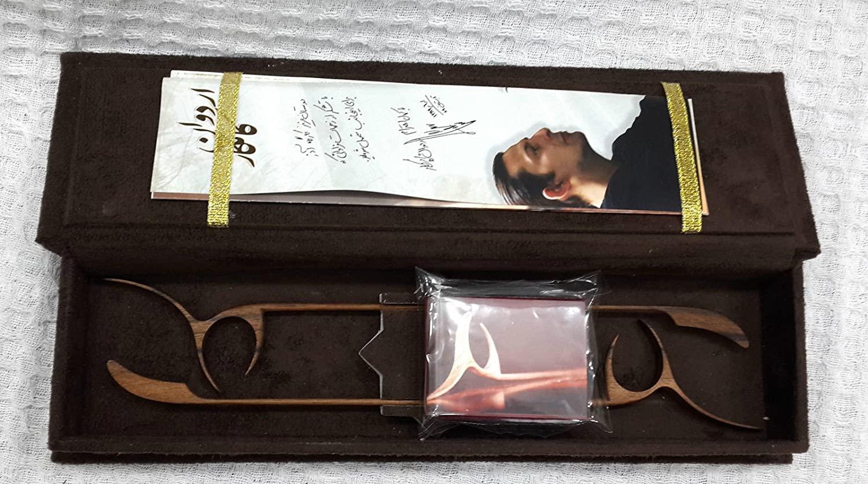 Professional Mezrab Hammer with Hard Case for Persian Santoor Santur Santour