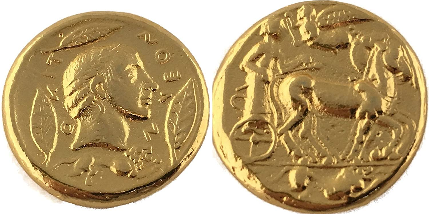 Apollo and Charioteer, Son of Zeus, God of the Sun, Greek Coin, Unique Holiday Gift, Greek Mythology (27-G)