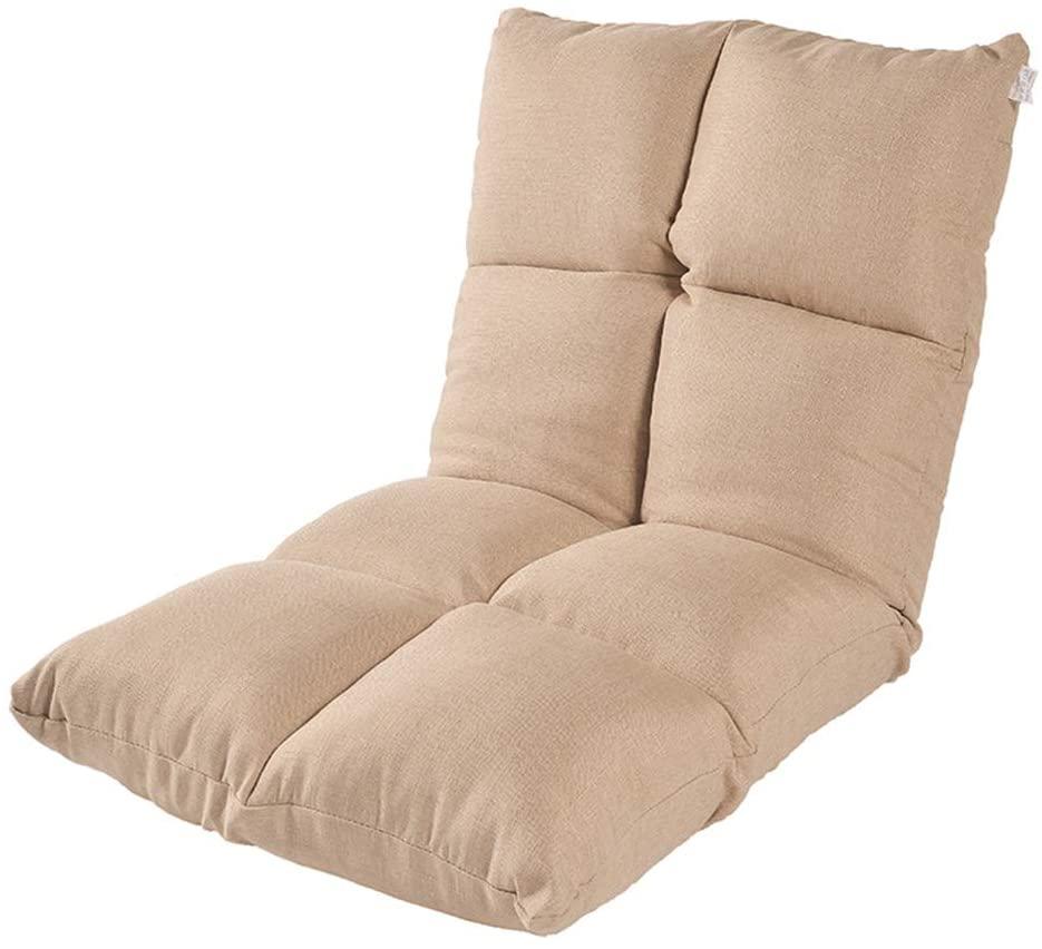 TAHETA Floor Chair Foldable Back Chair, for Meditation Bleachers Reading Gaming-Khaki 55x55cm(22x22inch)
