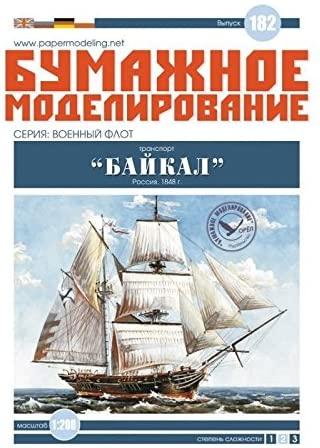 OREL Paper Model KIT Civil Fleet BAIKAL Russia 1848 1/200 182 Ship Vessel Boat Craft Sailboat