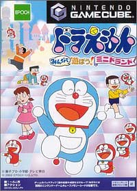 Doraemon: Let's Play in Mini Land [Japan Import]