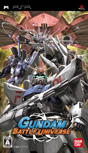 Gundam Battle Universe [Japan Import]