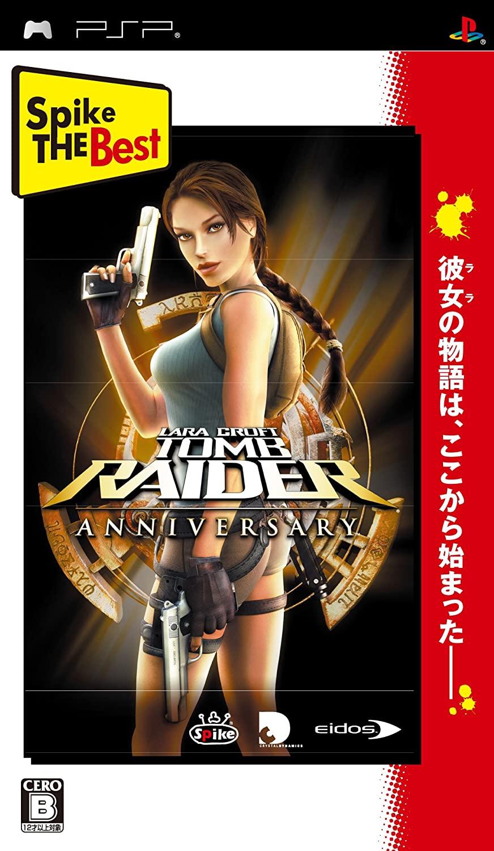 Tomb Raider: Anniversary (Spike the Best) [Japan Import]