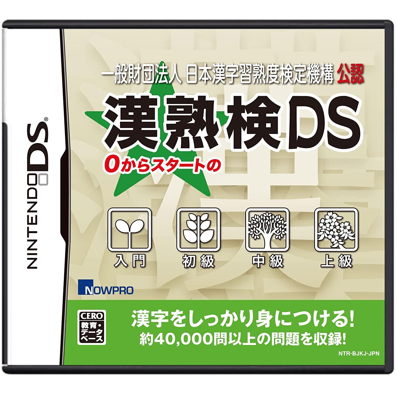 Ippan Zaidan Houjin: Nippon Kanji Shuujukudo Kentei Kikou Kounen - Tsuutenkaku DS [Japan Import]