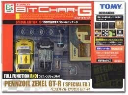 TOMICA Bit Char-G: Pennzoil Zexel GT-R Special Edition (27MHz)