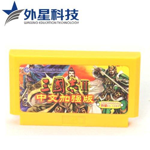 Cassette nes game card super tv game cassette 95 ii