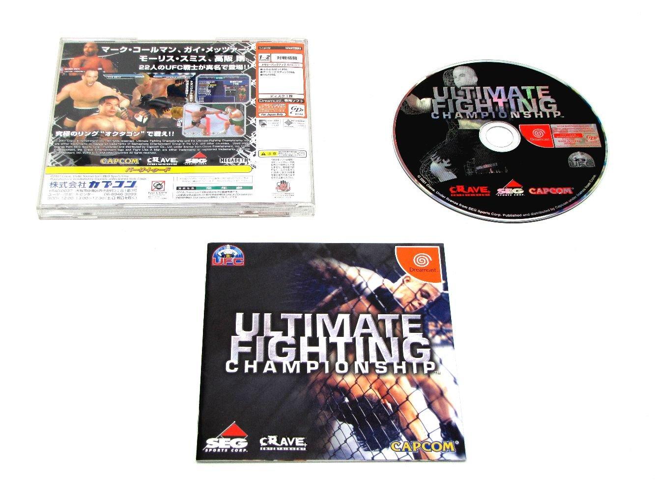Ultimate Fighting Championship [Japan Import]