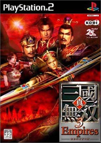 Shin Sangokumuso 3 Empires