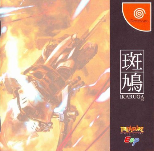 Ikaruga (Japanese Import Video Game)
