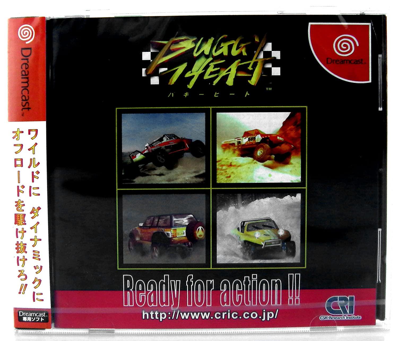 Buggy Heat [Japan Import]