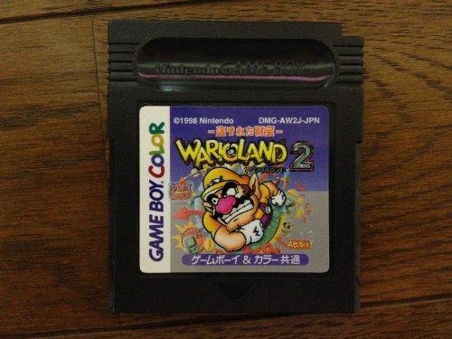 Nintendo Game Boy Color WARIOLAND 2 [Japan Import]