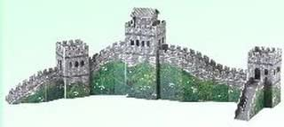 3D The Great Wall of China 3 D Puzzle