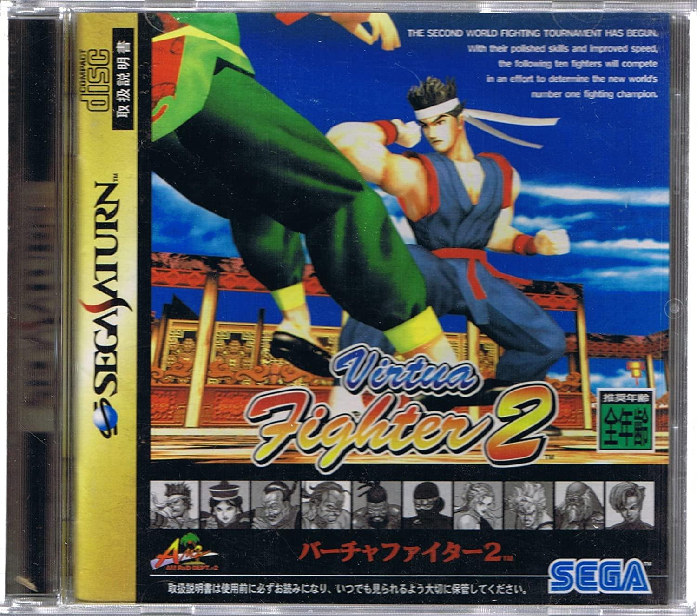 Virtua Fighter 2 [Japan Import]