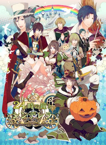 24-Ji no Kane to Cinderella: Halloween Wedding [Luxury Limited Edition] [Japan Import]