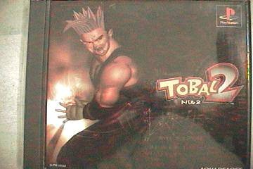 Tobal 2 [Japan Import]