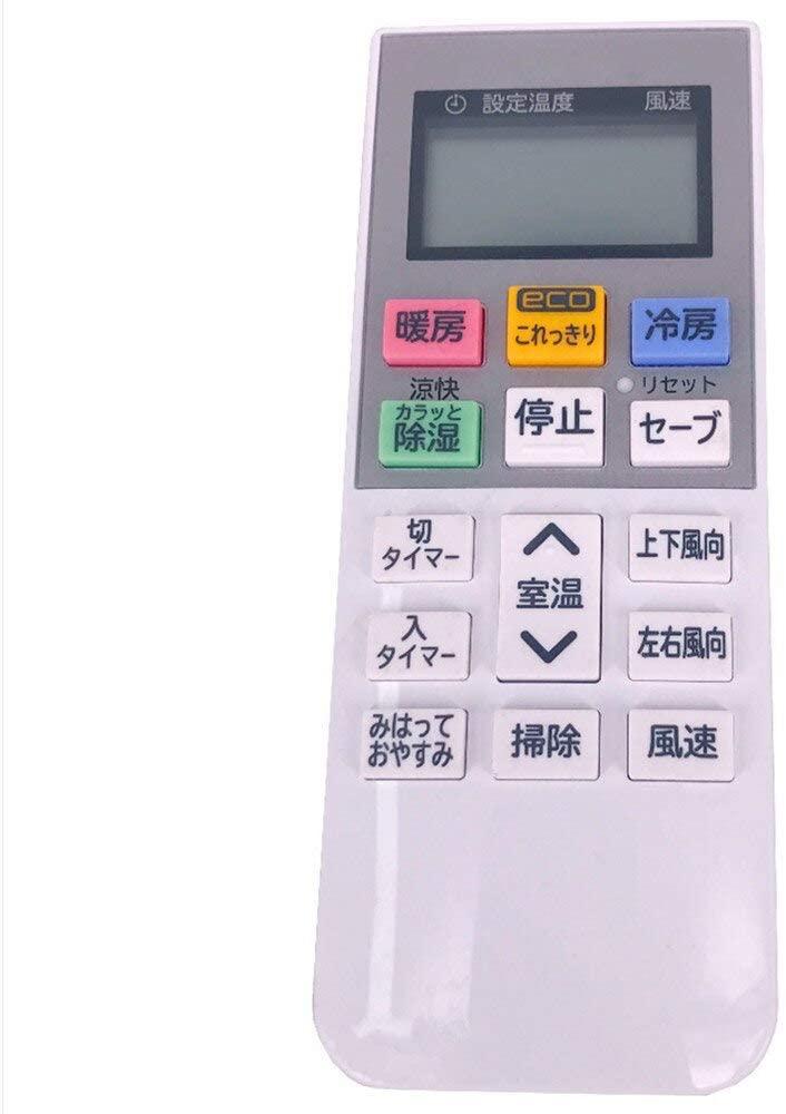 Calvas New air conditioner remote control for hitachi air conditioning RAR-7A3 controller Japanese version