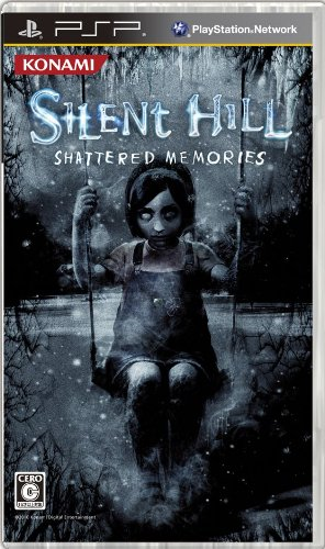 Silent Hill: Shattered Memories [Japan Import]