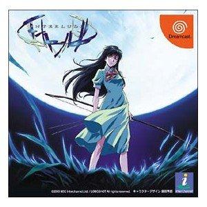 Interlude (DreKore series) [Japan Import]