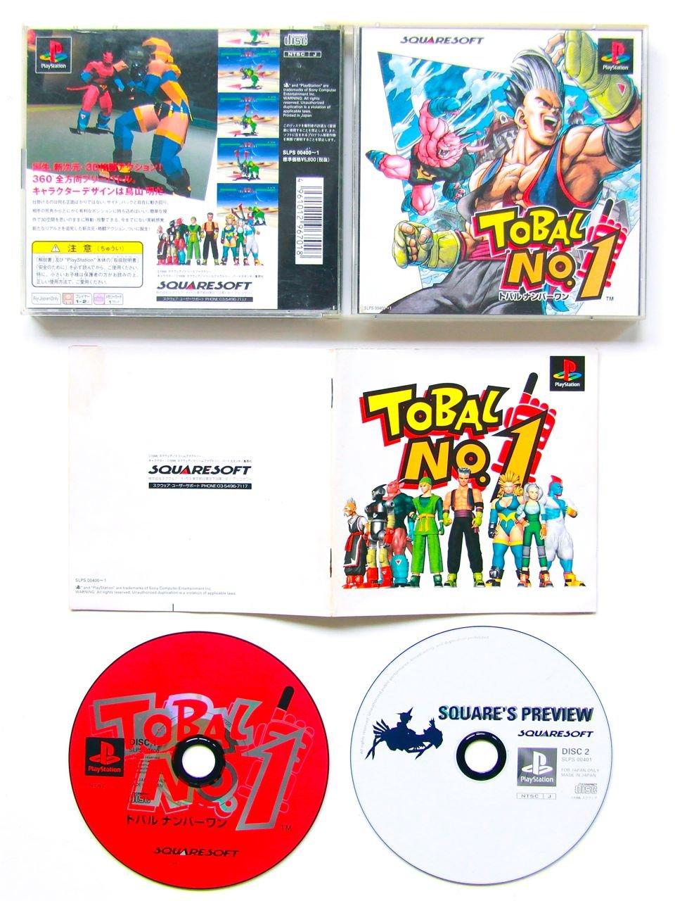 Tobal No. 1 [Japan Import]