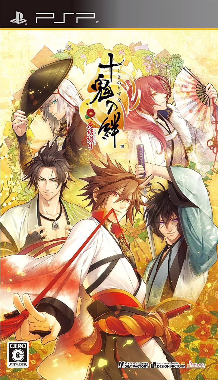 Toki no Kizuna Hanayui Tsuzuri - Regular Edition - for PSP (Japan Import)