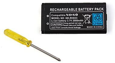 Rechargeable Battery Pack for Nintendo DSi (2000mAh)