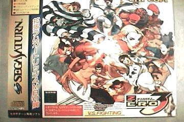 Street Fighter Zero 3 (w/ 4MB RAM Cart) [Japan Import]