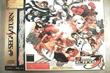 Street Fighter Zero 3 (w/ 4MB RAM Cart) [Japan Import]
