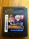 Nintendo Game Boy Color SHIN MEGAMI DEVIL CHILDREN [Japan Import]