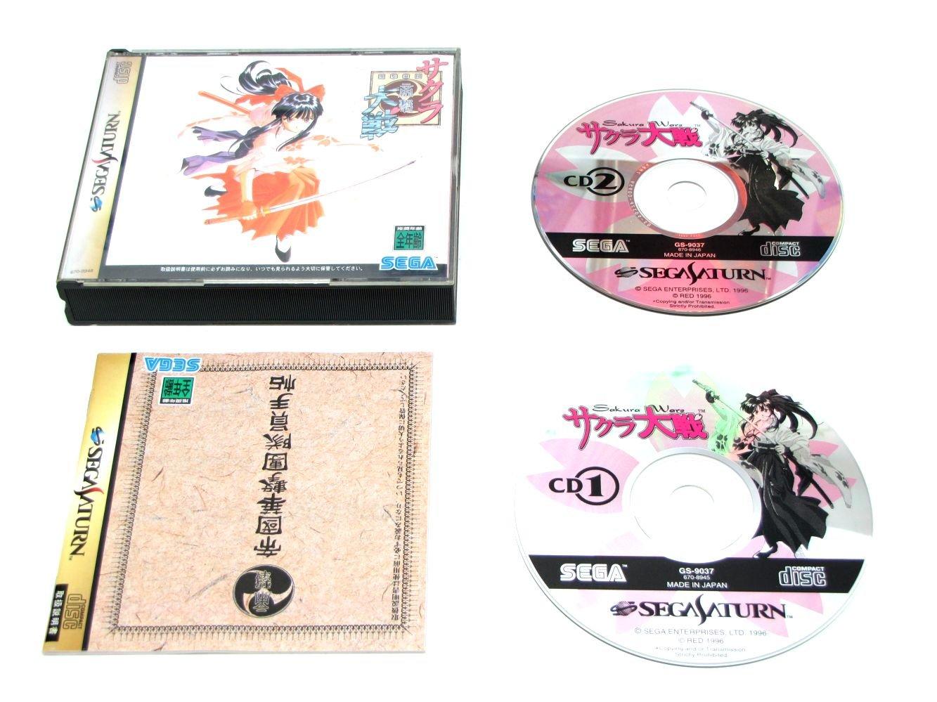 Sakura Taisen [Japan Import]