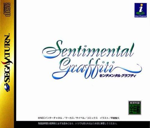 Sentimental Graffiti (Sega Saturn Japanese Import Video Game)