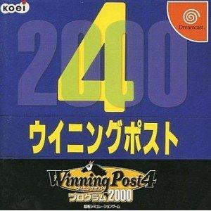 Winning Post 4 Program 2000 [Japan Import]