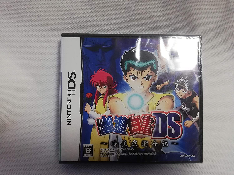 Yuu Yuu Hakusho DS: Ankoku Bujutsukai Hen [Japan Import]