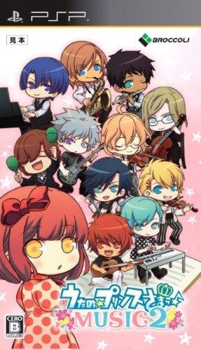 Uta no Princess Sama Music 2 Regular Edition for PSP (Japan Import)