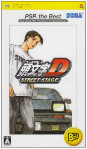 Initial D Street Stage (PSP the Best) [Japan Import]