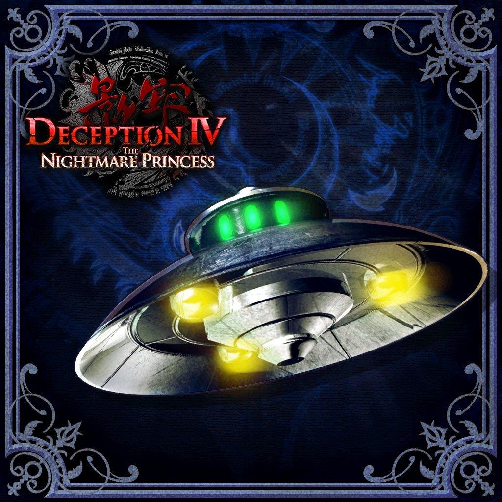 Deception IV: The Nightmare Princess - Elaborate Trap: UFO (Cross-Buy) - PS Vita [Digital Code]
