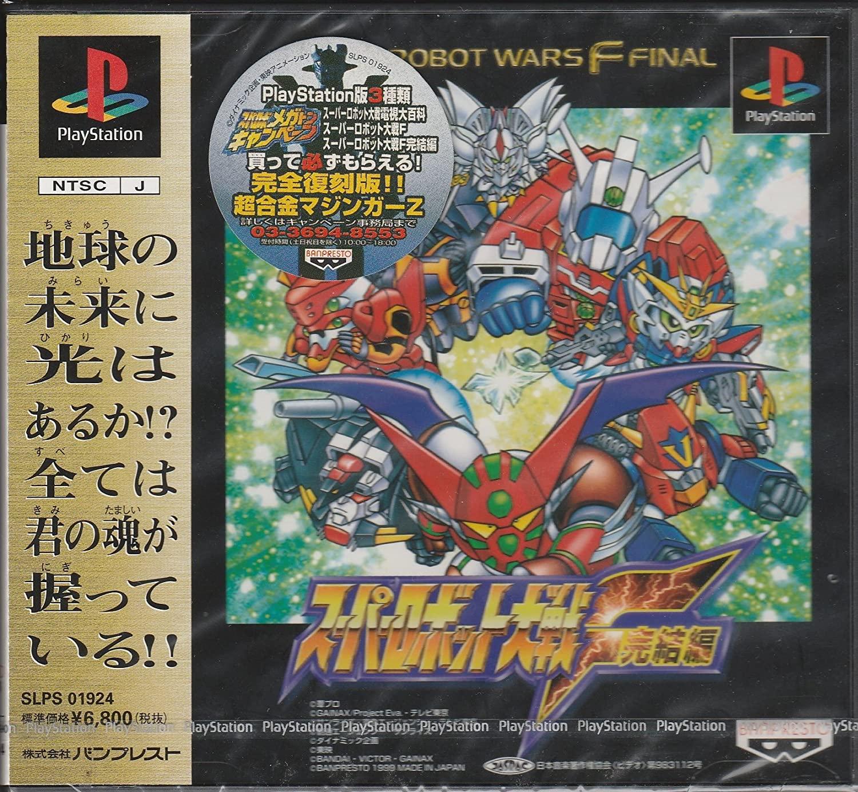 Super Robot Taisen F Final [Japan Import]
