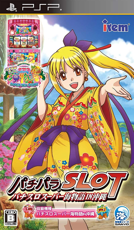 Pachipara Slot Pachislot Super Umi-monogatari in Okinawa [Japan Import]