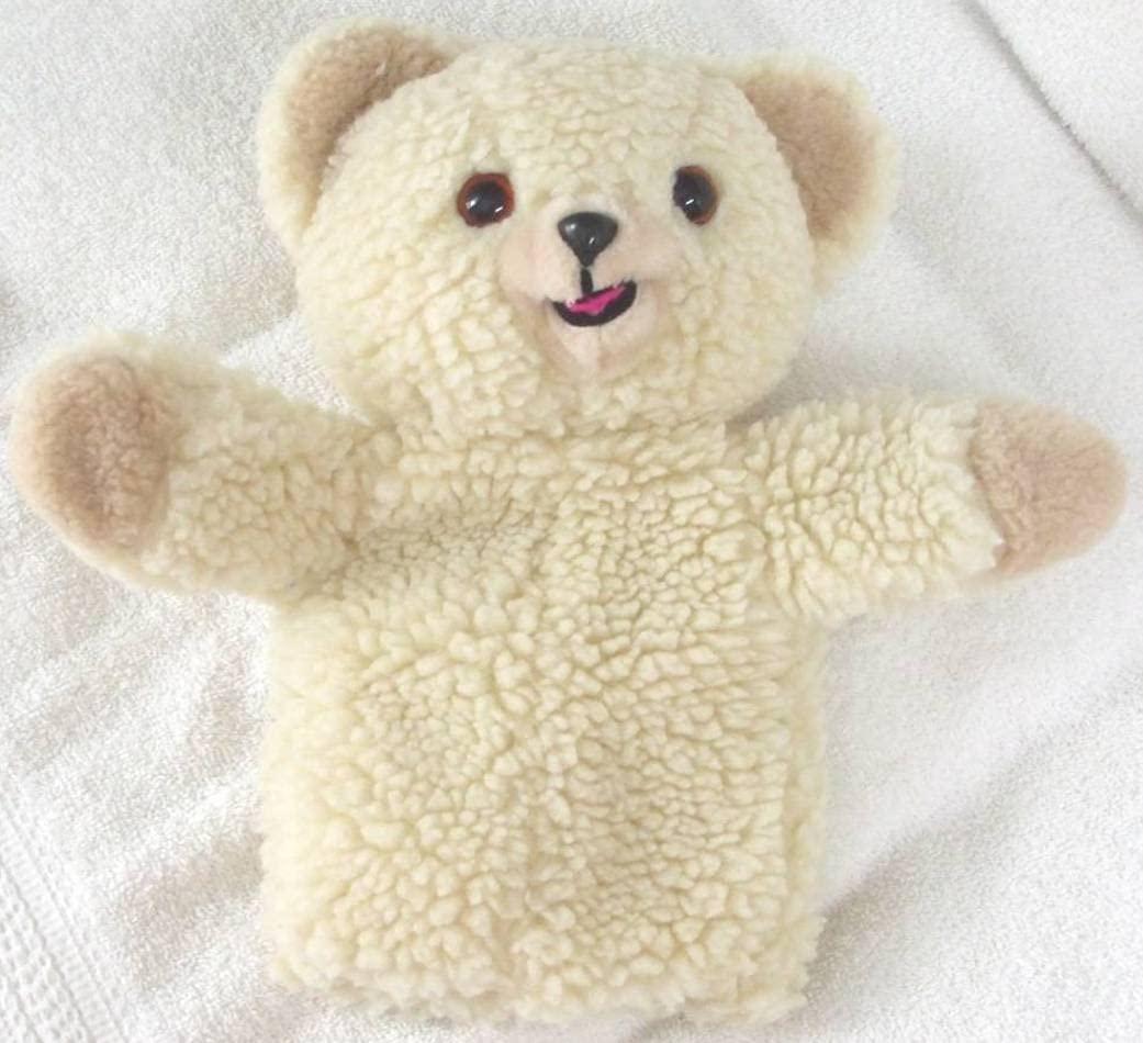 Russ Snuggle Bear Hand Puppet